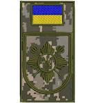 Шеврон-заглушка на липучке Почесна варта Окремий Президентський полк, фото 2