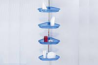 Полка для ванной PrimaNova N17-23 Голубой, фото 1