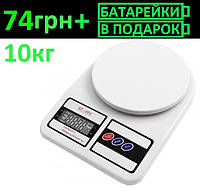 Кухонные весы электронные до 10 кг