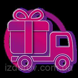 Изменение условий бесплатной доставки для новых и постоянных клиентов