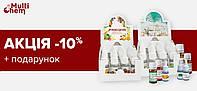 Набор пищевых ароматизаторов (10 мл) 20шт.  Скидка 10% + Подарок!, фото 1