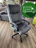Офисное кресло Римини