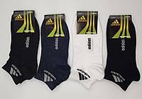 Спортивні шкарпетки Сітка оптом