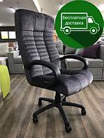 Офисное кресло Атлант Калифорния