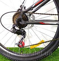 Двухподвесный Велосипед Azimut Dinamic 26 D (18.5), фото 3