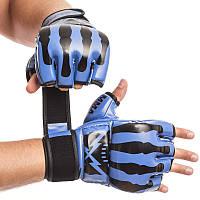 Перчатки для смешанных единоборств Zelart 1395 размер L Blue-Black, фото 1