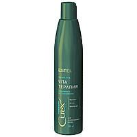 """Шампунь для поврежденных волос """"Vita терапия"""" Estel Professional Curex Therapy 300 мл(4606453063928)"""