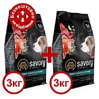 Savory корм холистик для щенков 3кг+3кг (индейка и курица)