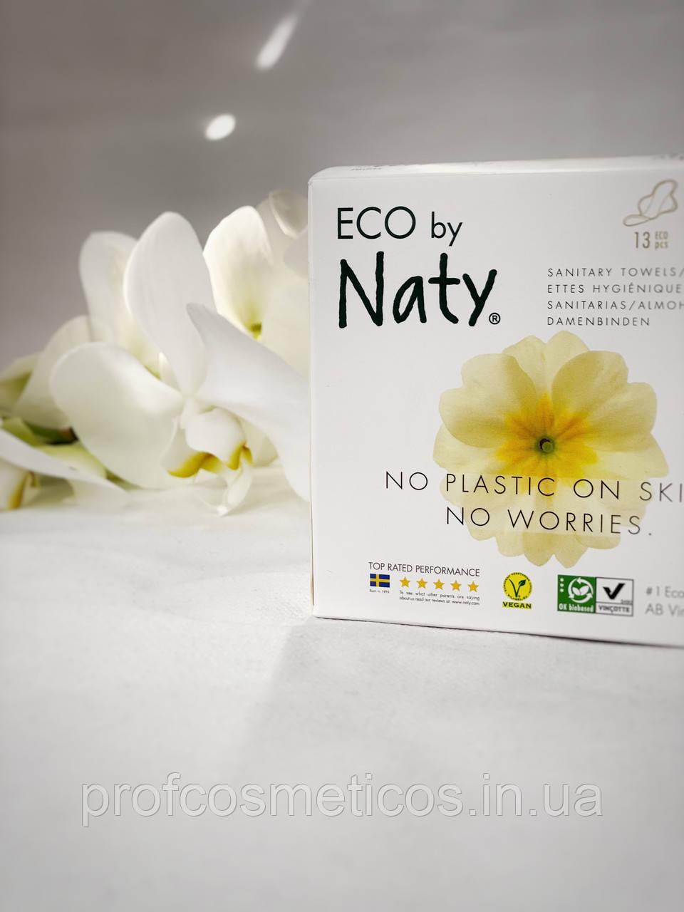 Naty, Тонкі прокладки, 13 екологічних прокладок