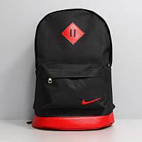 Рюкзак городской Найк кожаное дно, спортивный. Черный с красным вставками. Портфель Nike молодежный