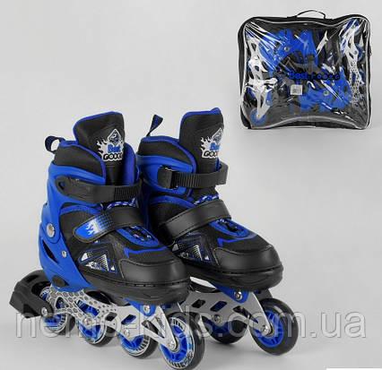 Роликовые коньки Best Roller, Ролики 34 - 37, ПУ колеса ,свет, детские, синие