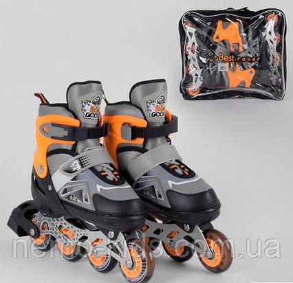 Роликовые коньки Best Roller, Ролики 34 - 37, ПУ колеса ,свет, детские,