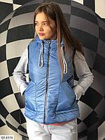 Удобная стеганная женская жилетка с капюшоном и карманами р-ры 42-46 арт. 135