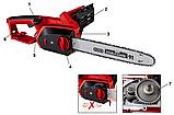 Пила ланцюгова електрична (електропила) Einhell GH-EC 2040 4501720 2 кВт шина 406мм електро пила, фото 3
