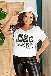 Яркая летняя футболка универсальная 50/54 D$G