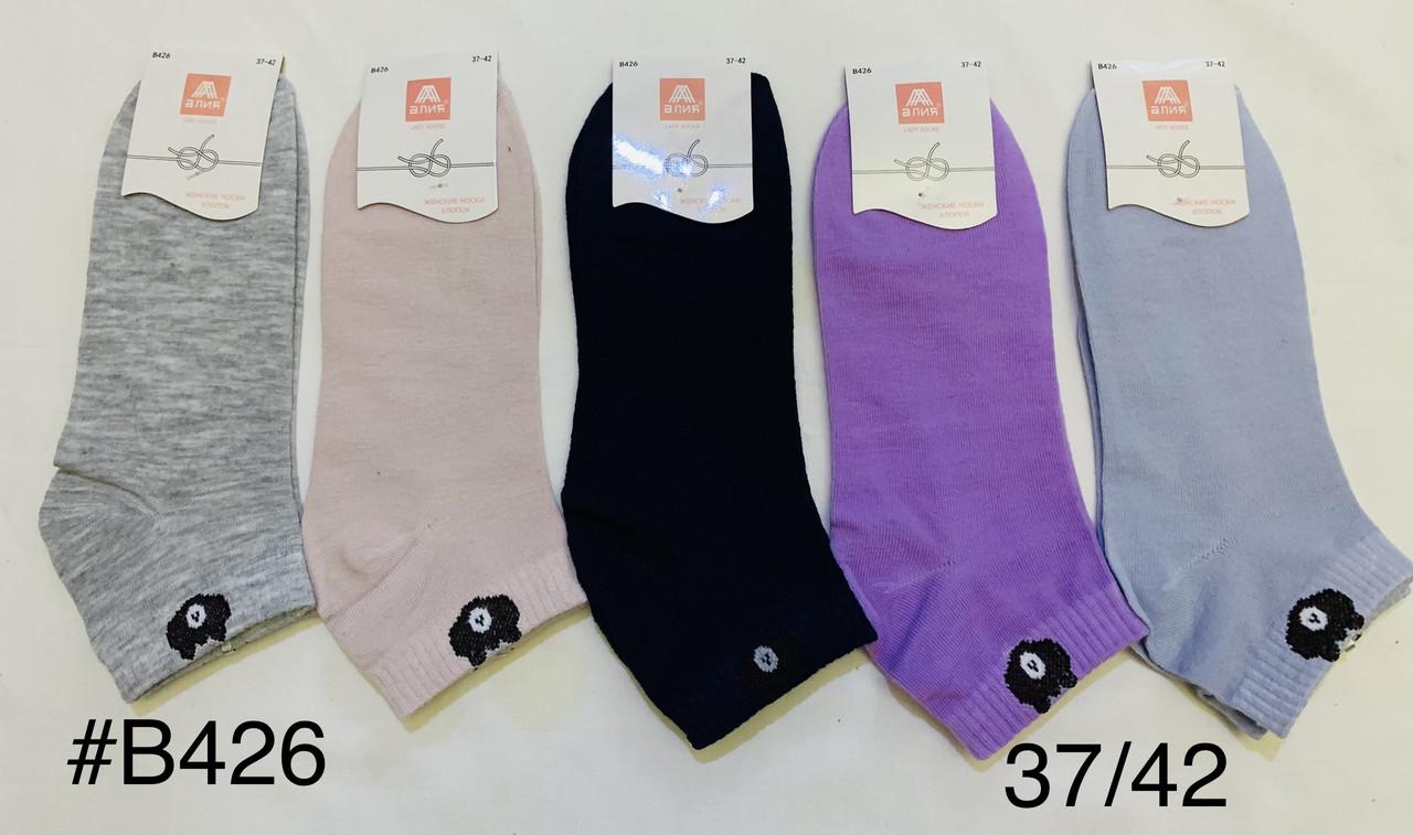 Шкарпетки жіночі короткі однотонні