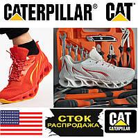 Мужские летние рабочие кроссовки трекинговые, CAT (Caterpiller).