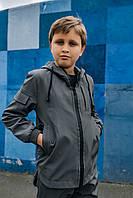 Детская куртка с капюшоном для мальчика серая демисезонная, спортивная ветровка на мальчика Easy softshell