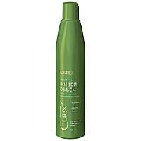 """Шампунь для склонных к жирности волос """"Живой объем"""" Estel Professional Curex Volume 300 мл (4606453063904)"""