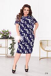 Стильное женское платье батал  с цветочным принтом и шифоновым рукавом. Размеры с 54 по 62.
