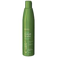 """Шампунь для сухих, поврежденных волос """"Живой объем"""" Estel Professional Curex Volume 300 мл (4606453063911)"""