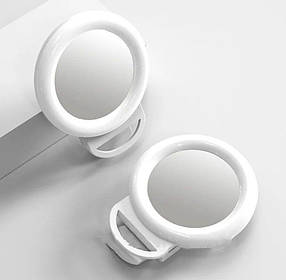Светодиодная кольцевая лампа селфи кольцо HR-20 White