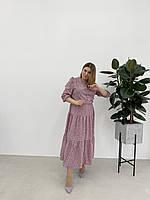Фиолетовое длинное платье в горохи , размеры  укр 46 48 50 52