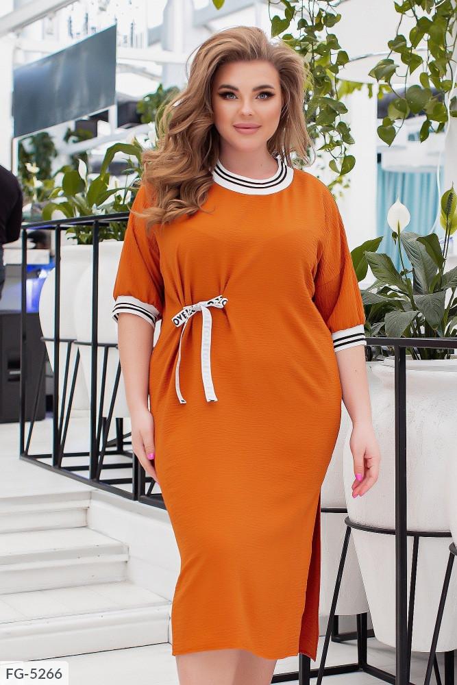 Платье FG-5266