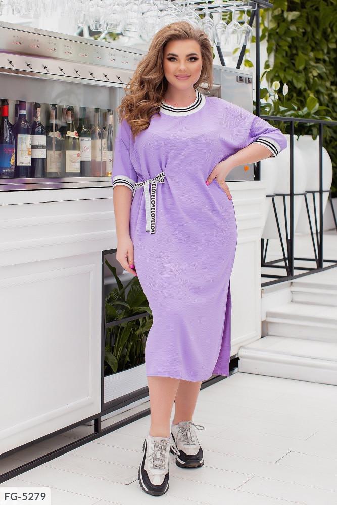 Платье FG-5279