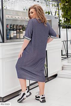 Платье FG-5315