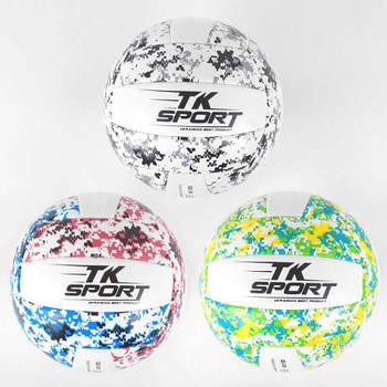 Мяч волейбольный TK SPORT C 44439