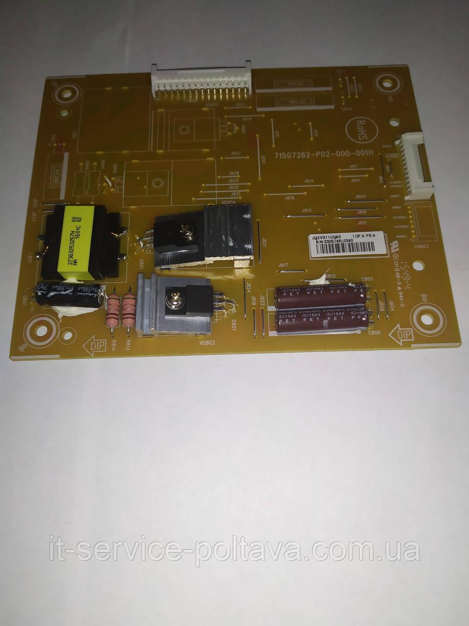 Інвертор (INVERTER BOARD) 715G7262-P02-000-001H для телевізора PHILIPS