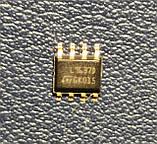 Микросхема L9637D L9637D013TR SOP-8 . Оригинал ., фото 2