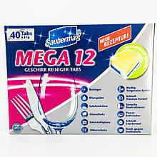 Німецькі таблетки для посудомийки Saubermax Mega 12,40 шт