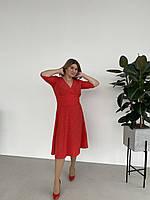 Червоне молодіжне плаття в розсип , розміри укр 46 48 50 52