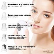 Вакуумный очиститель кожи и пор Medica+ Skincleaner 7.0 (Япония), фото 8