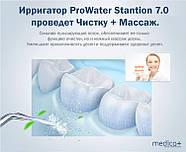 Стационарный ирригатор Medica+ Prowater Station 7.0 black (Япония), фото 8