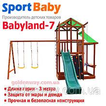 Детский игровой комплекс Babyland-7 (Sportbaby ТМ), игровая площадка, качели, горка, песочница, домик