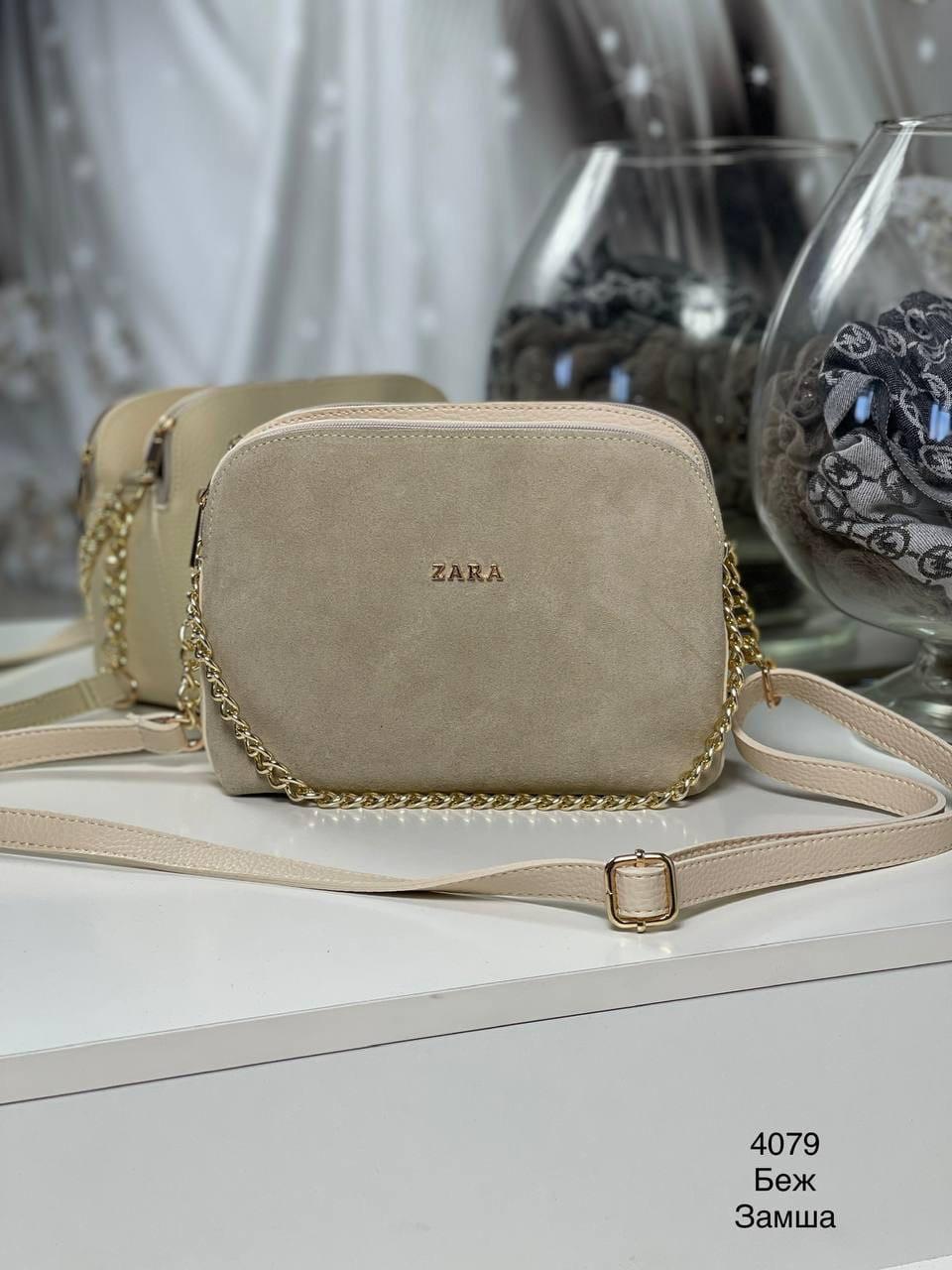 Маленька жіноча сумка 4079z (ЮО)