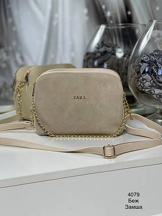 Маленька жіноча сумка 4079z (ЮО), фото 2