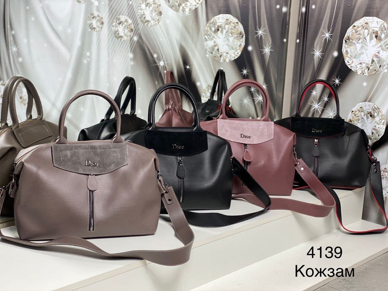 Стильна жіноча сумка 4139к (ЮО)