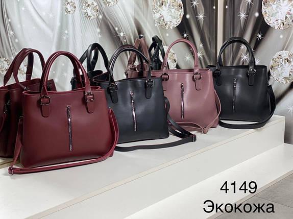 Стильна сумка з турецької екошкіра 4149/2 (ЮО), фото 2