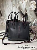 Стильна сумка з турецької екошкіра 4149/2 (ЮО), фото 3