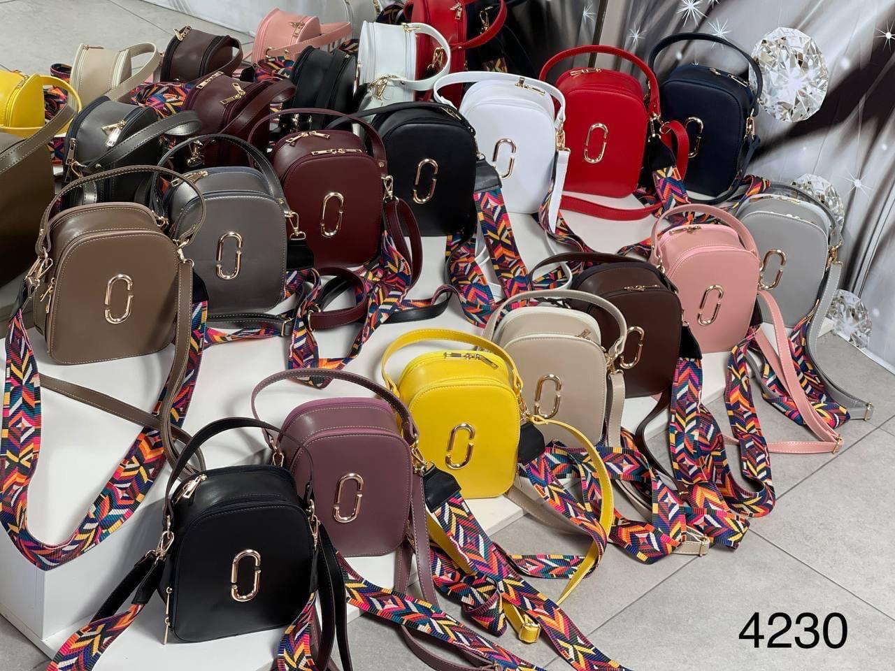 Маленькая женская сумка 4230 (ЮЛ)