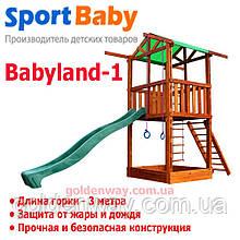 Детский игровой комплекс Babyland-1 (Sportbaby ТМ), игровая площадка, качели, горка, песочница, домик