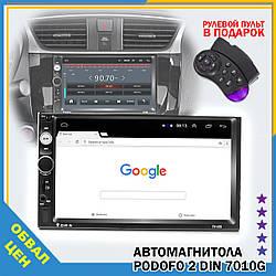 """Автомагнітола Podofo 2 din 7010G з GPS мультимедійний плеєр 7 """"HD сенсорний екран, AV-In, стерео 5MP Bluetooth"""
