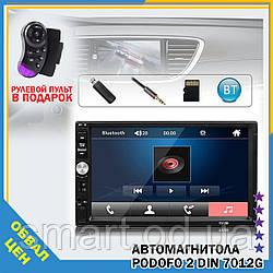 """Автомагнітола Podofo 2 din 7012B мультимедійний плеєр 7 """"HD сенсорний екран, AV-In, стерео 5MP Bluetooth"""