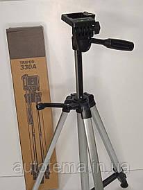 Підлогова стійка-штатив тринога для установки кільцевої лампи фото камера 135 см