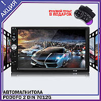 """Автомагнитола Podofo 2 din 7012B мультимедийный плеер 7 """"HD сенсорный экран, AV-In, стерео 5MP Bluetooth, фото 1"""