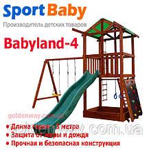 Детский игровой комплекс Babyland-4 (Sportbaby ТМ), игровая площадка, качели, горка, песочница, домик